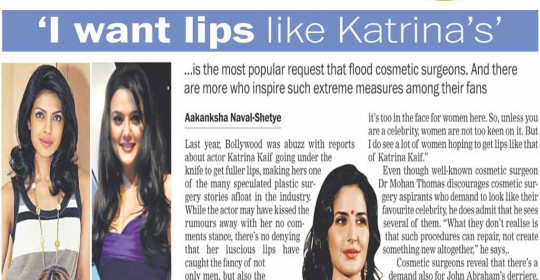 'I want lips like Katrina Kaif's'