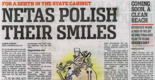 Netas polish their smiles