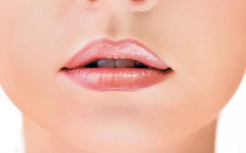 Lip Reduction